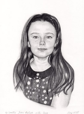 Anna, . Pencil drawing by Katerina Wood